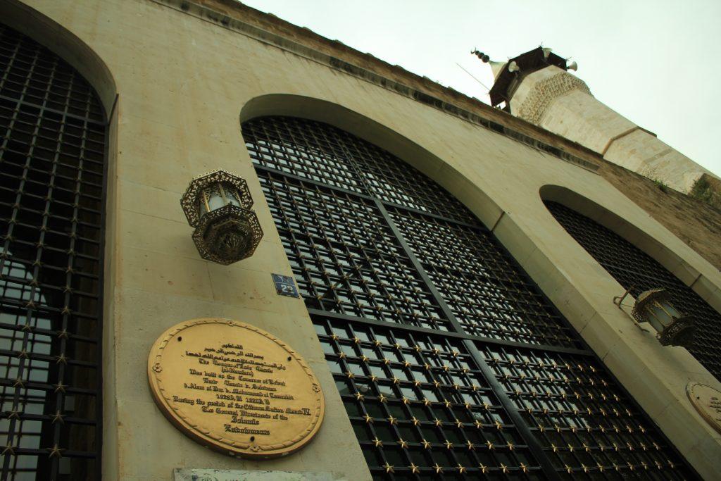 Bu camii, tarihimizde yakından tanıdığımız bir isim olan 4. Murat tarafından inşa ettirilmiş.